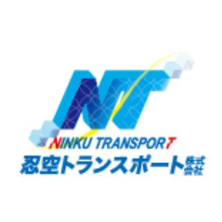 12/1~ 大手宅配便のお仕事! 月収50万~60万円!
