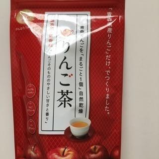林檎茶ティーバッグ