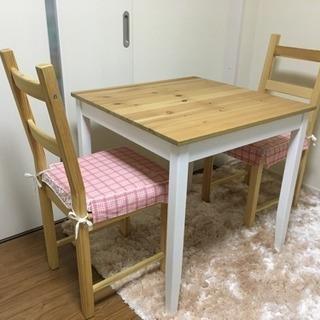 IKEA LERHAMN