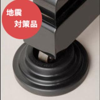 耐震・防音商品スーパーセーフティーインシュ(黒)縦型ピアノの脚に...