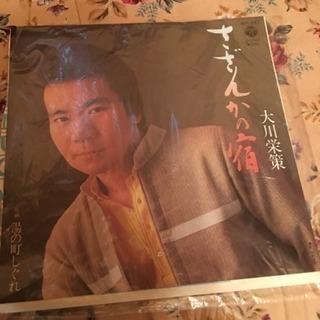 さざんかの宿/大川栄策/コロムビア/レコード EP