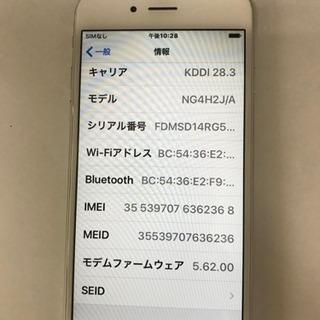 au iPhone6 64gb シルバー 残債なし