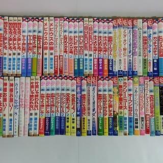 【少女漫画系まとめ売り】 93冊セット♪ マンガ コミック  317
