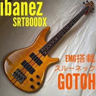 ibanez SRT800DX EMG搭載 ベース ギター 高品質