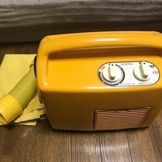 布団乾燥機*昭和レトロ