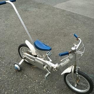 子ども用自転車 (パンクしてます)