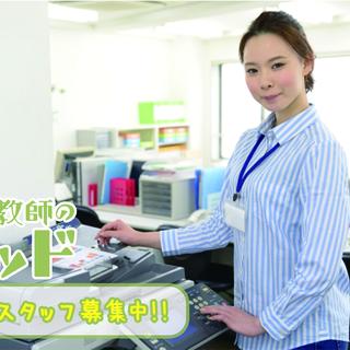 【枚方市】未経験の方大歓迎☆事務スタッフやりませんか♪