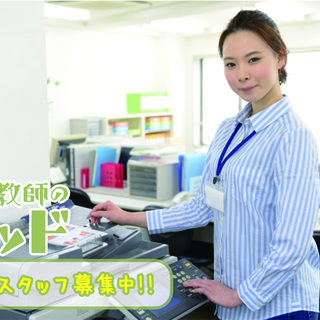 【交野市】未経験の方大歓迎☆事務スタッフやりませんか♪