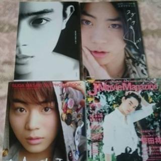 菅田将暉の写真集3冊と本1冊になります。