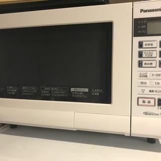 オーブンレンジ (Panasonic)