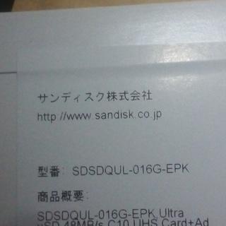 16GB SDカード 16GB ギガバイト 国内正規品 SDSD...