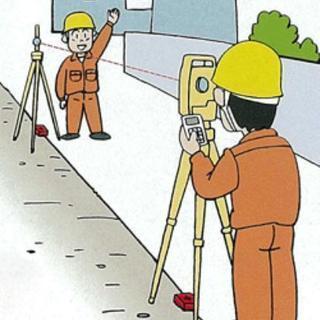 福岡県復興の為 土地調査の業者様!