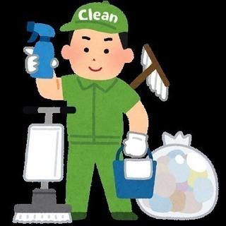 ★巡回・定期清掃★ 週休2日、未経験者大歓迎♪ - 新宿区