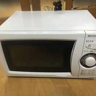 【シャープ】電子レンジ 50Hz ホワイト系 RE-T1W-5(2...