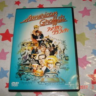 アメリカングラフィティ DVD
