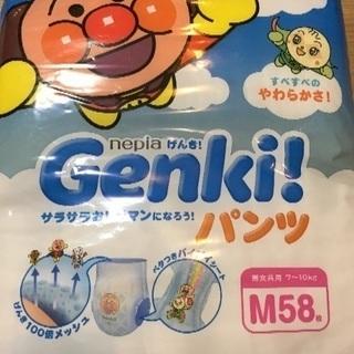 Genki! げんきパンツ Mサイズ58枚入り×2