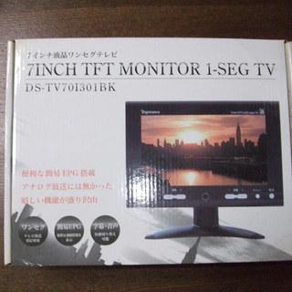 7インチ液晶ワンセグテレビを譲ります。10/1(日)PM5時までの...
