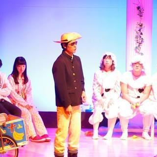 当日参加OK【神戸/舞台】演劇初心者歓迎(5歳~80歳迄)期間限定...