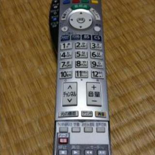 パナソニックテレビ用リモコン