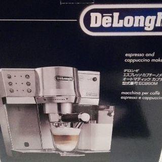 新品未使用品 デロンギDeLonghiエスプレッソマシーン・カプ...