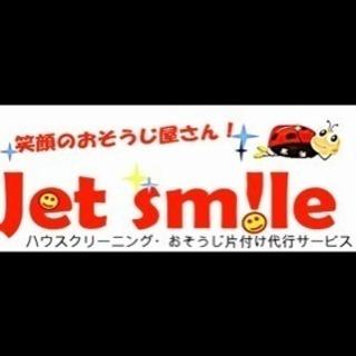 【日払い】¥6,000〜¥8,000❗️現場直行OK❗️