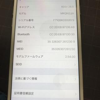 シムフリー  iPhone6s 64gb