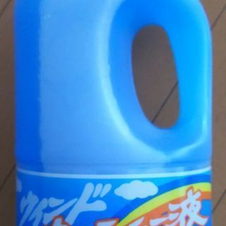 【商談中】 新品★車のウオッシャー液
