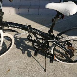 ヴァクセンの折り畳み自転車 ジャンク品です