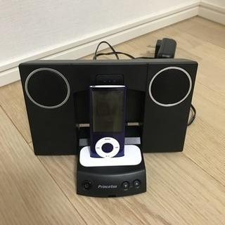 iPod nano  8G スピーカーセット