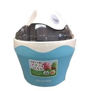 アイリスオーヤマ アイスクリームメーカー 新品未使用
