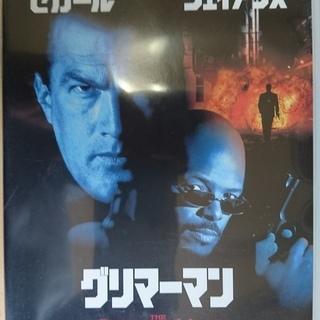 【グリマーマン】 DVD内容説明も記載しました