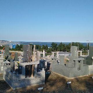 太平洋を望む墓地に埋葬郵送にて承ってます
