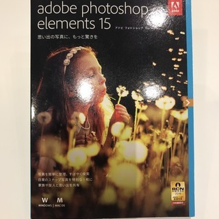 【未使用品・正規品】☆adobe photoshop elemen...