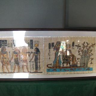 (併)エジプト 絵画 パピルス