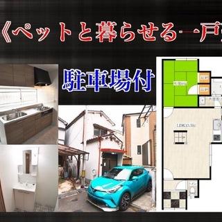 堺市中区深井北町 ペットと暮らせる室内新築物件のような一戸建て賃貸...