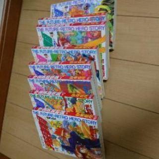 全巻セットコミックス 宇宙英雄物語1〜8 中古