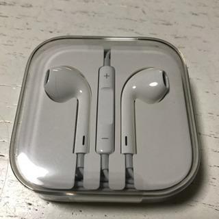 【新品】iPhone純正EarPods
