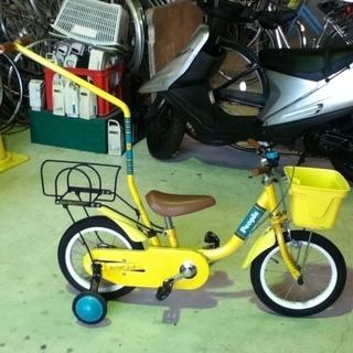 格安整備済自転車!!563