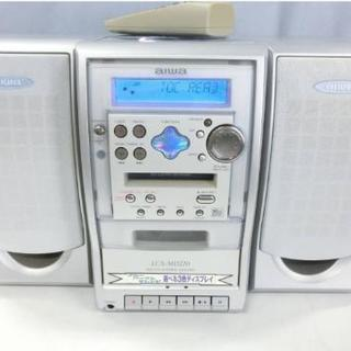aiwa CD MD カセット ミニコンポ
