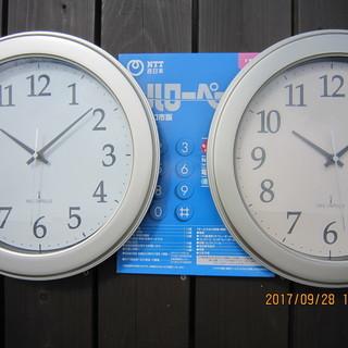 シンプル壁掛け電波時計を差し上げます