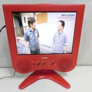 SHARP AQUOS 13型 液晶テレビ アサヒ非売品