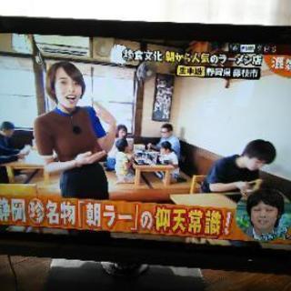 SHARP  AQUOS   液晶テレビ  LC-46LX3