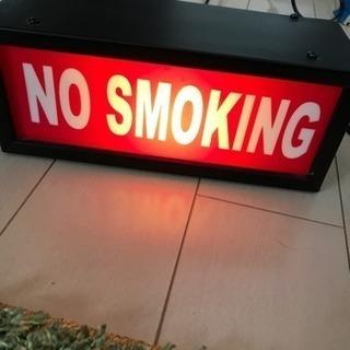 インテリア雑貨 禁煙 ノースモーキングランプ