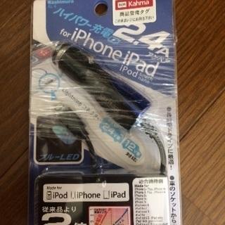 車用のiPhone充電器