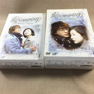 【冬のソナタ】 DVD BOX 全7巻  国内正規セル盤