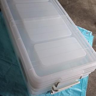 [ニトリベッド下収納]3コセット⁑リサイクルショップヘルプ