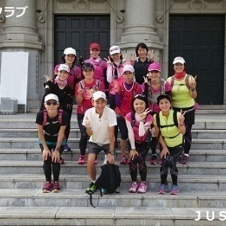 マラソンコース試走会 大阪編 JUSTランニングクラブ ジョギング...