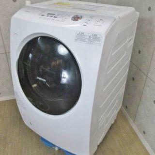 2013年式TOSHIBAZABOON 9kg  ドラム式洗濯機で...