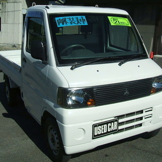 【車検2年付けます!】H15 ミニキャブトラック 21500Km ...