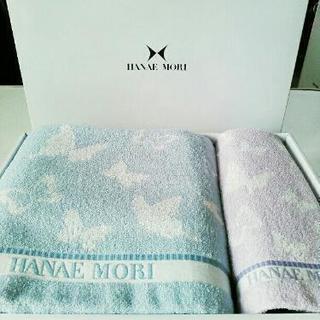 【新品】ハナエモリのバスタオル&ハンドタオル
